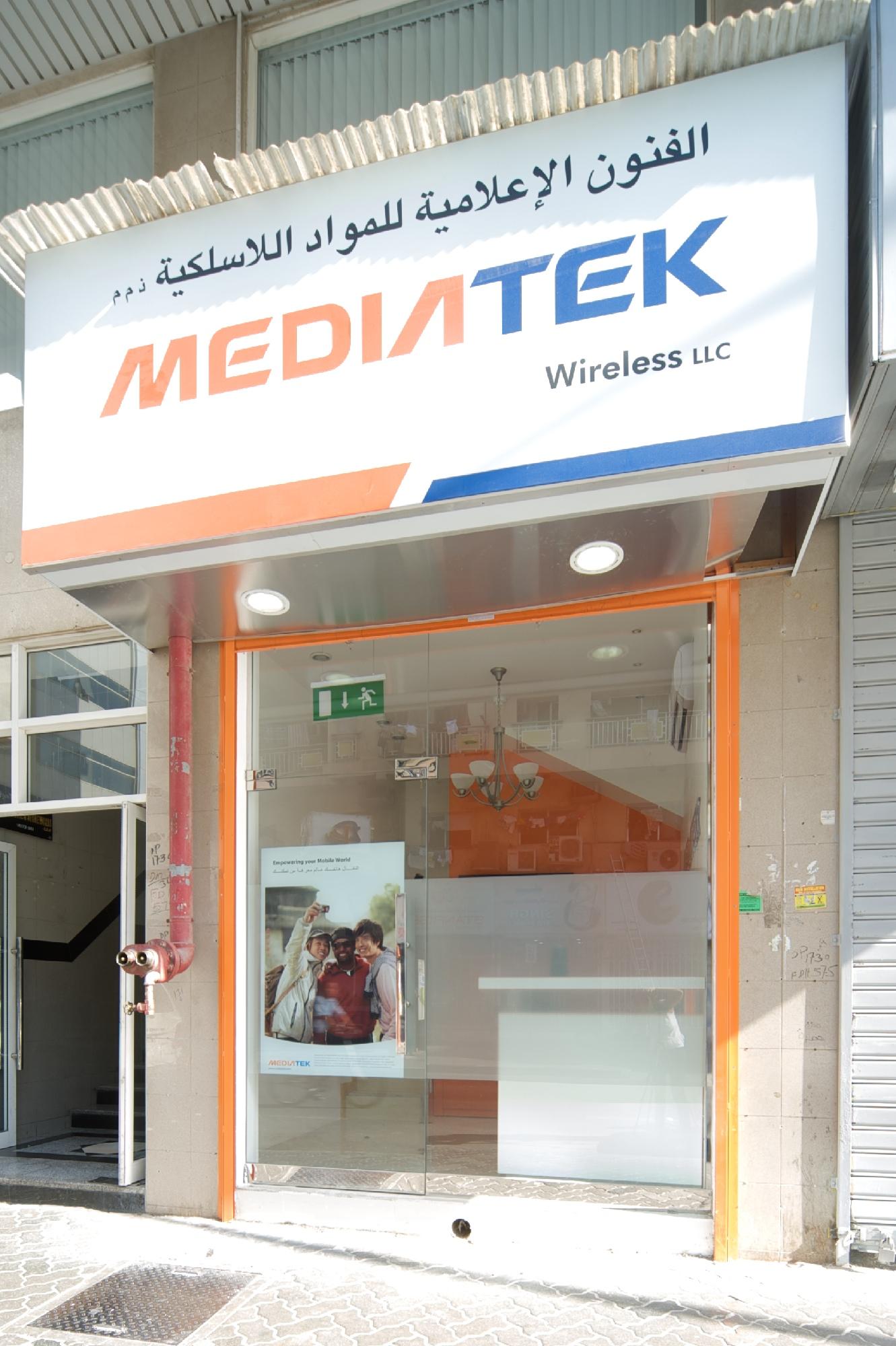MediaTekStore_  017