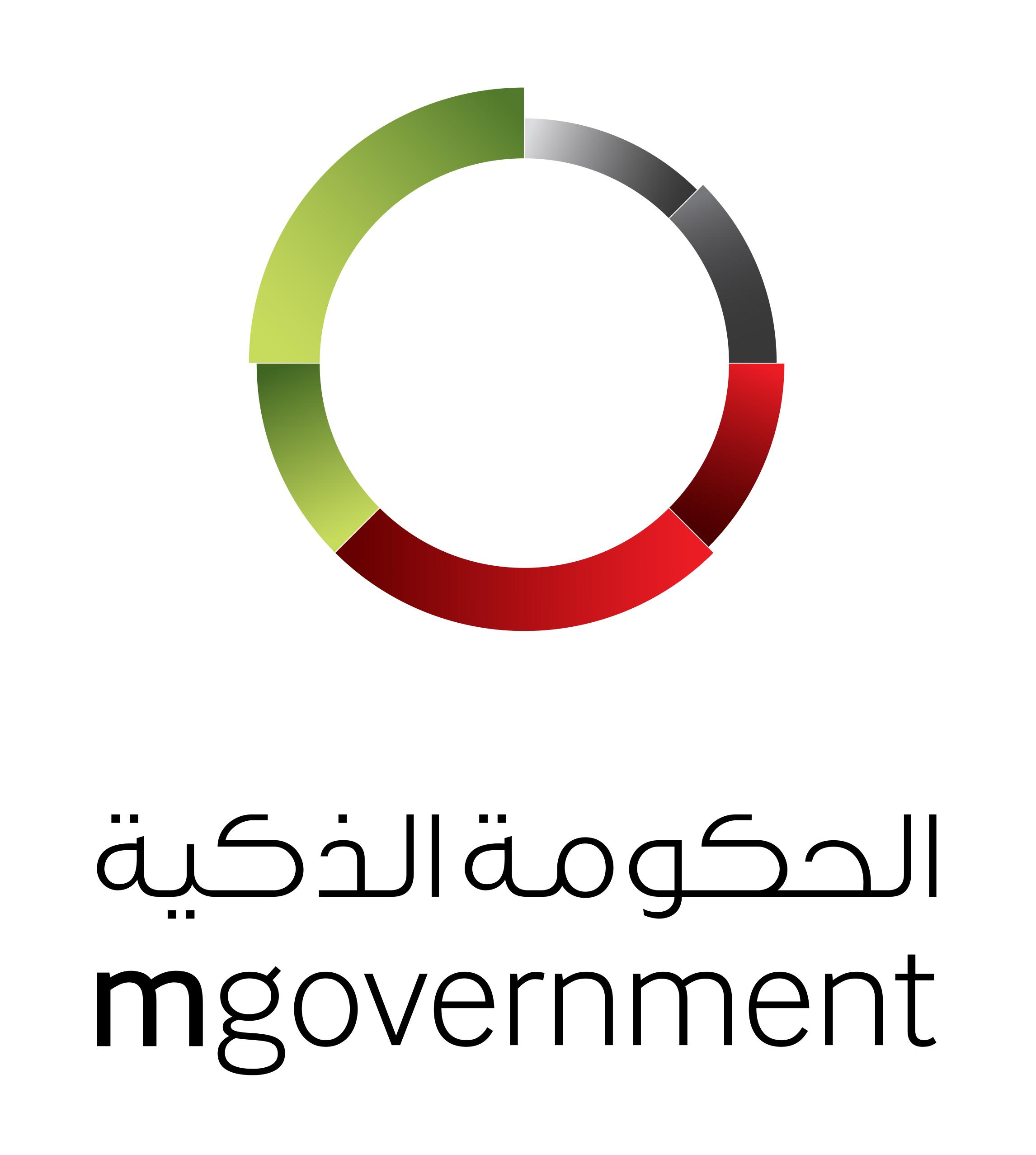 mGovernment_rgb-01