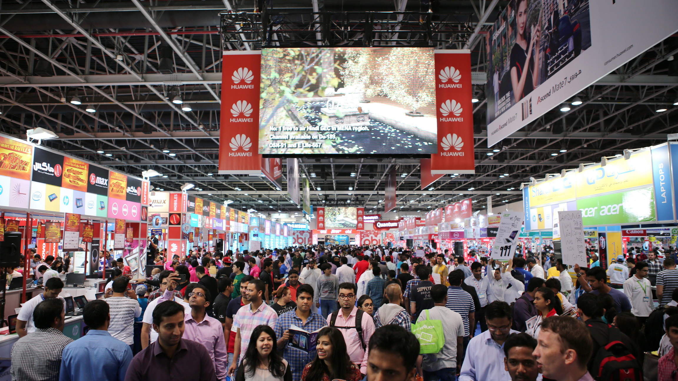 GITEX Shopper 2017 will take place from 23rd – 30th September