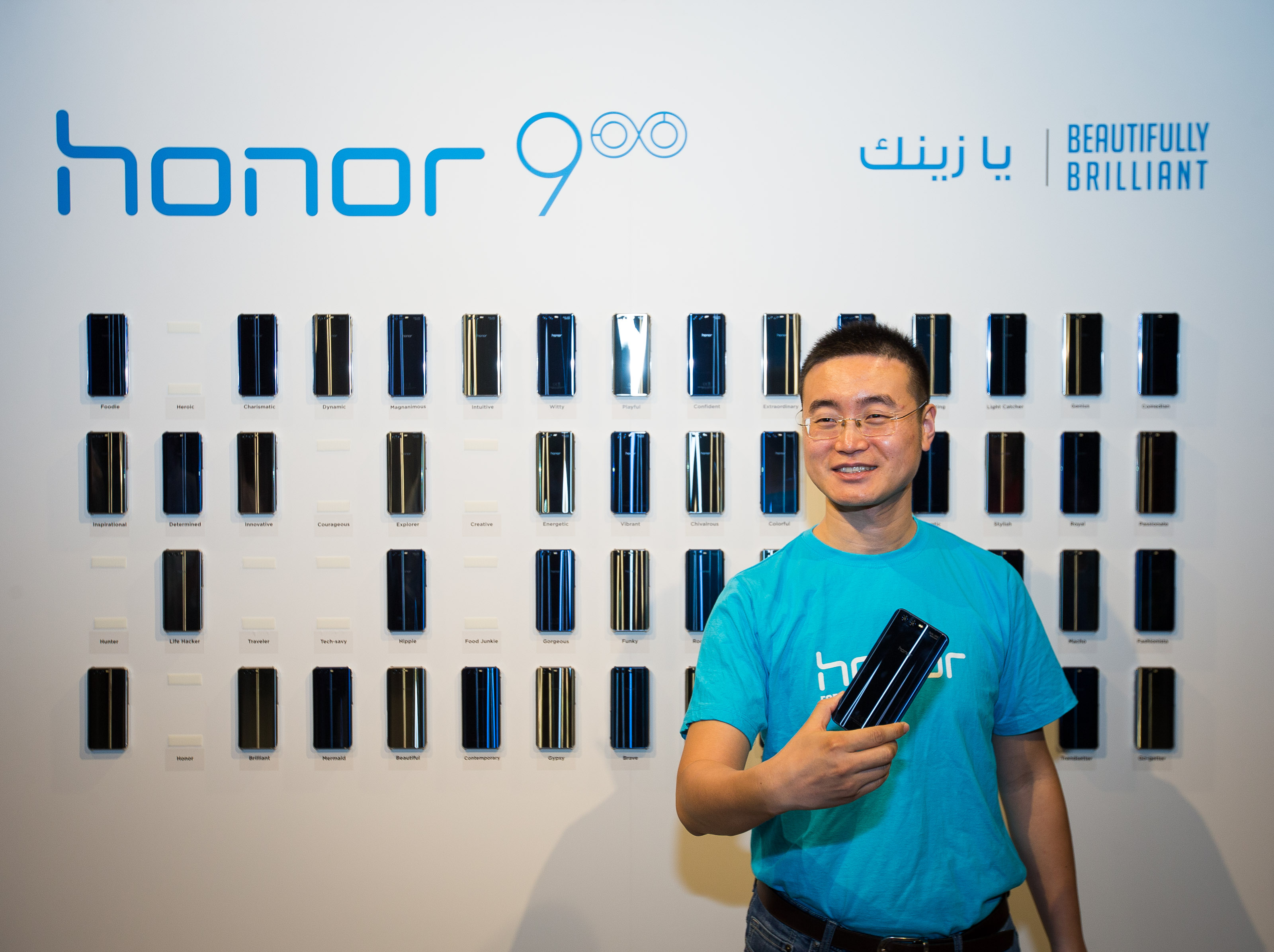 Honor 9 Launched in the UAE