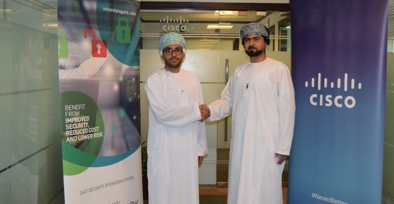 Oman Data Park joined hands with Cisco