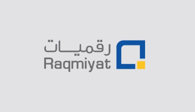 Raqmiyat enters into partnership with Ivanti
