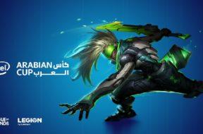 Intel Arabian Cup (IAC)