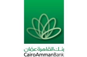 Cairo Amman Bank_1