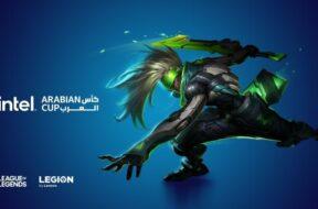 Intel Arabian Cup