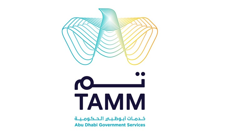 TAMM to showcase its range of digital government services at the GITEX