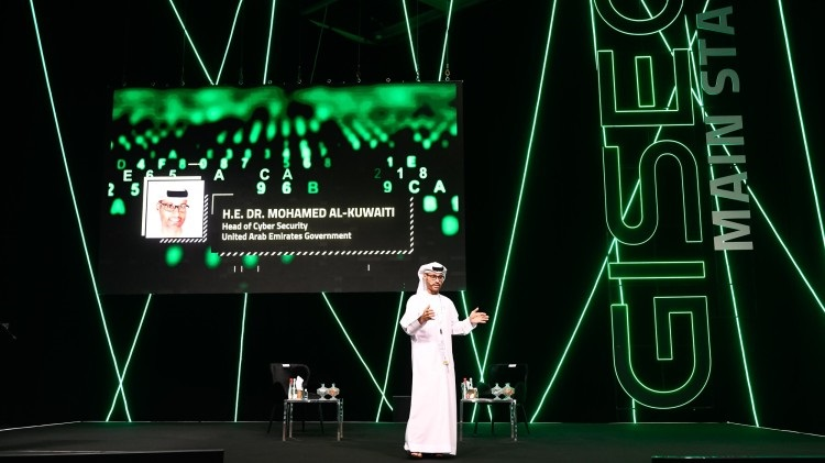 Robust public-private collaboration to tackle cyber crimes emphasized in GISEC 2021