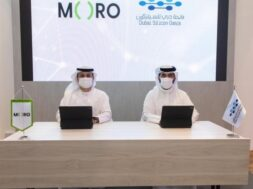 DSO signs a MoU with Moro Hub